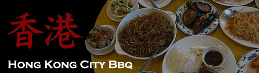 Hong Kong City Barbeque - Chinese Restaurant in Ft Lauderdale